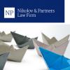 Адвокатско дружество Николов и партньори